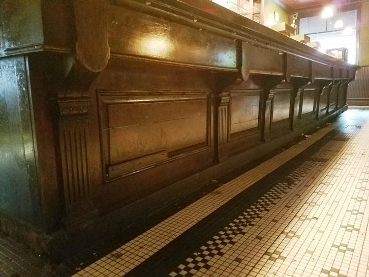 Jersey Bar